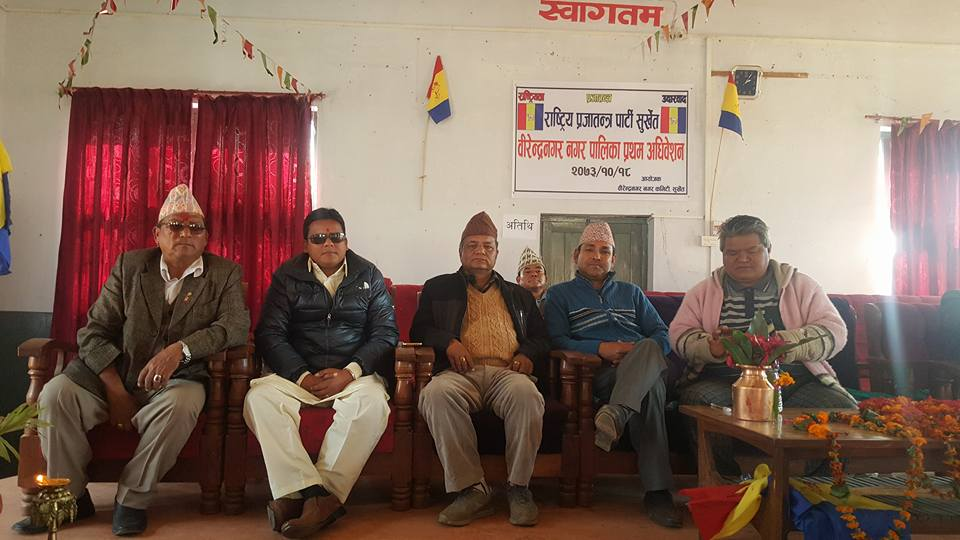 राष्ट्रिय प्रजातन्त्र पार्टी वीरेन्द्रनगरमा योगी