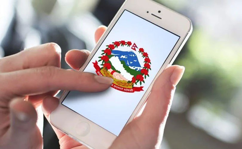 स्थानीय तहको एपबाट रकम भुक्तानी गर्न मिल्ने