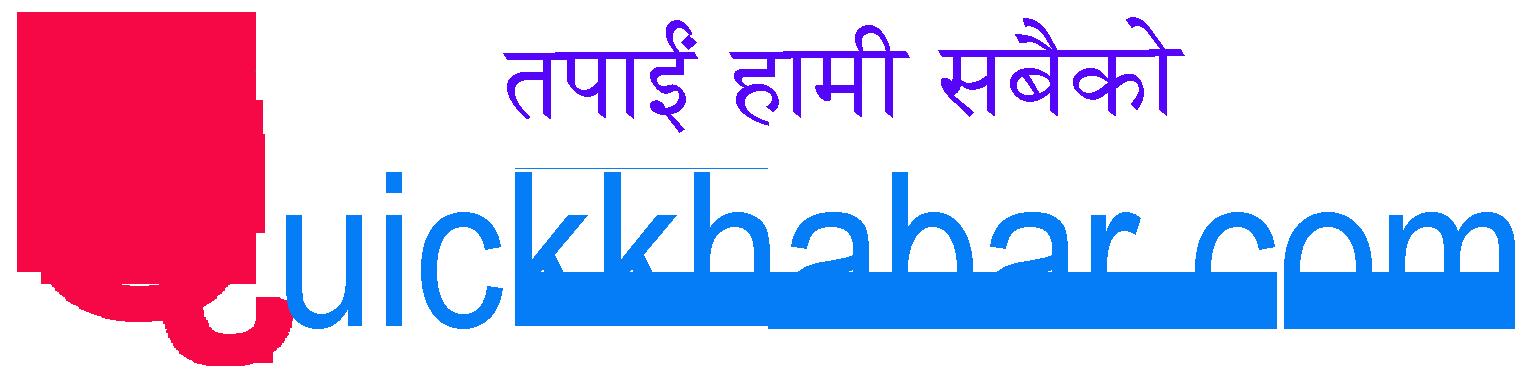 Quick Khabar
