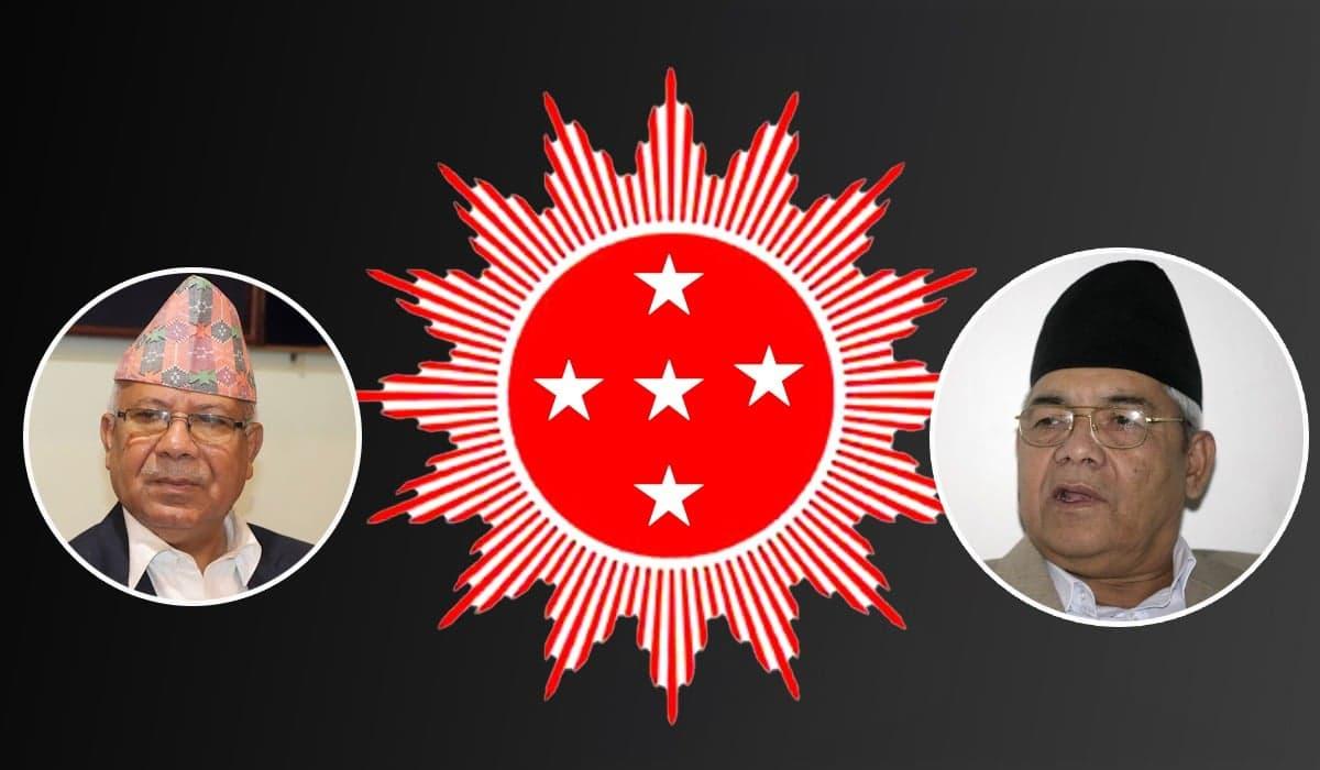 माधव नेपाल समूहको सम्भावित नयाँ दलको खाका तयार