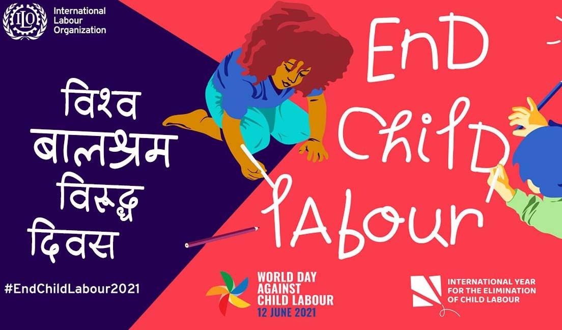 आज विश्व बालश्रम विरुद्ध दिवस