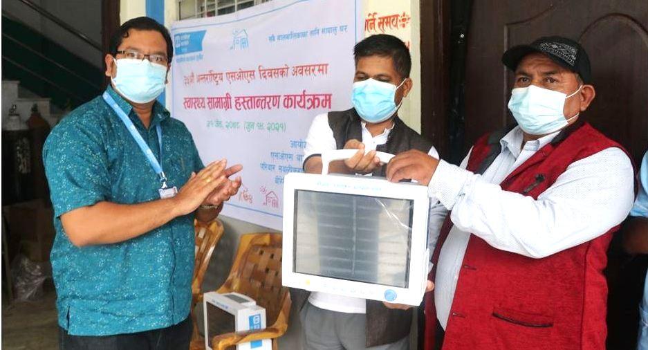 एसओएसद्वारा स्वास्थ्य उपकरण सहयोग