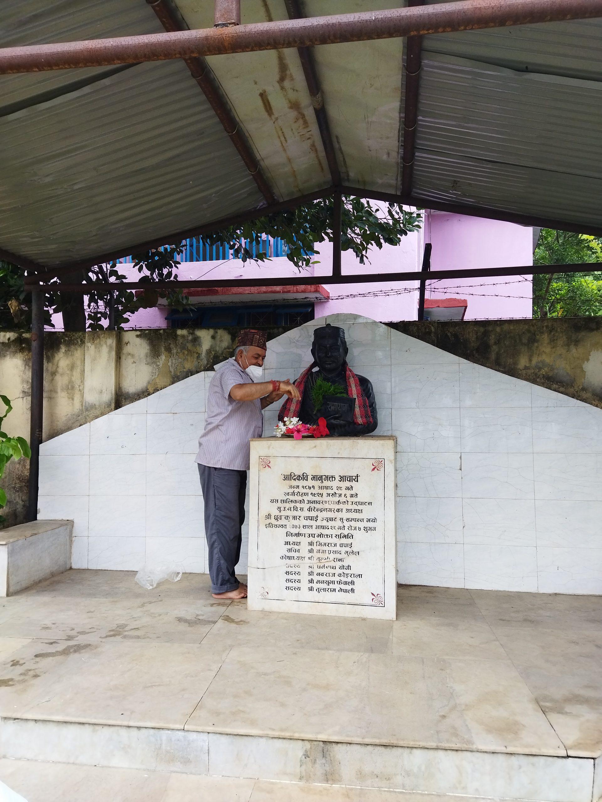 भानुजयन्तीमा भानु विशेष कार्यक्रम